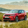 Land Rover Spring Sales Event with Inchcape